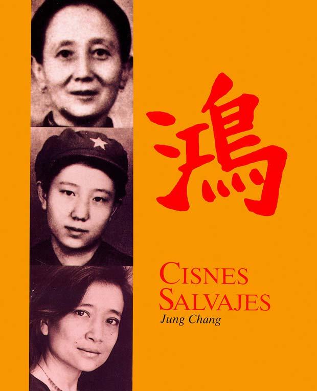 Lee más sobre el artículo Opinión de Cisnes Salvajes, Jung Chang – Reseña